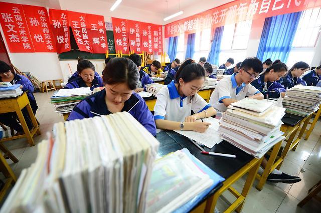 [영상중국] 중국 수능 가오카오 D-10, 교실에 감도는 긴장감
