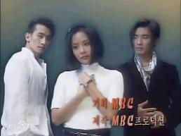 .申东烨:安在旭过去在华人气高于金秀贤 盘点各个年代的韩流男神.