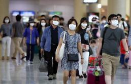 .韩各界总动员抵抗MERS 中数千游客取消赴韩 .