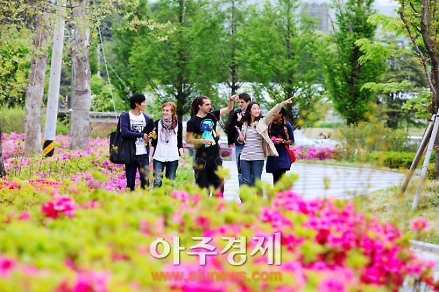 Chonbuk National Univ. boasts rich ecological and landscape resources