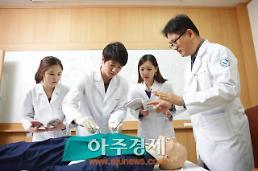 .Chonbuk National Univ. pushes to establish pharmaceutical college.