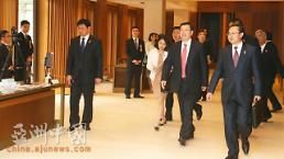 .张德江会见韩国友好团体负责人.
