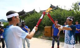 .第28届世界大学生夏季运动会火炬传递仪式举行.