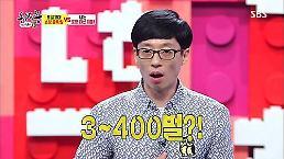 .韩国人狂躁的购物观 初二女生每隔两天买衣服.