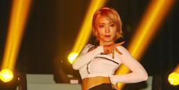 .AOAs 3rd mini album Heart Attack hits shelves .