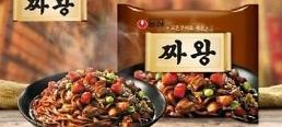 .Nongshims Jjawang No. 2 best seller in S. Koreas ramyeon market in May.