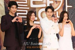 .SBS drama The Time We Were Hot in Love to premiere June 27 .