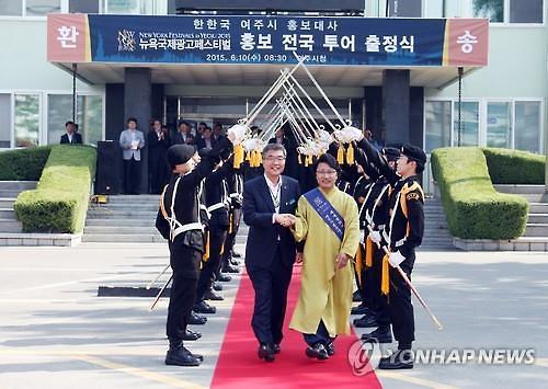 纽约广告节重返亚洲 7月在韩国骊州隆重举办