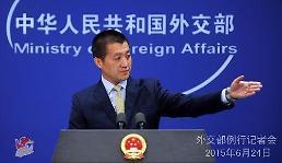 """.外交部:中国护照""""含金量""""飙升 与99国互免签证."""