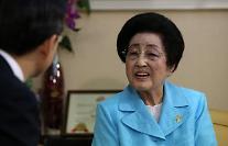 韩政府批准有关人员赴朝商讨金大中遗孀访朝事宜