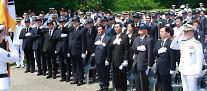 第二次延坪海战爆发13周年纪念仪式举行