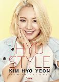 .Girls Generation member Hyoyeon to publish HYO STYLE July 1 .