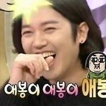 마음의 소리 시트콤,이경영 박미선 확정..강균성, 애봉이와 싱크로율 100%