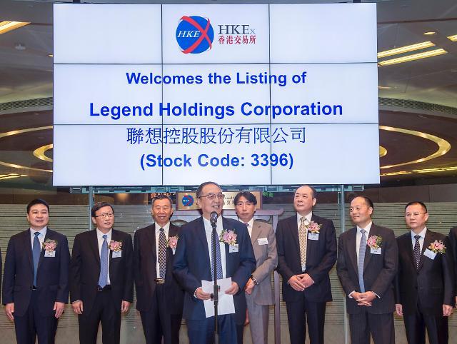 중국 IT계 대부 류촨즈 '레전드홀딩스' 홍콩증시 상장
