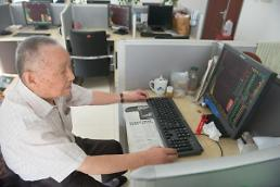 .97岁老人躲过暴跌被封股神 称炒股为防老年痴呆.