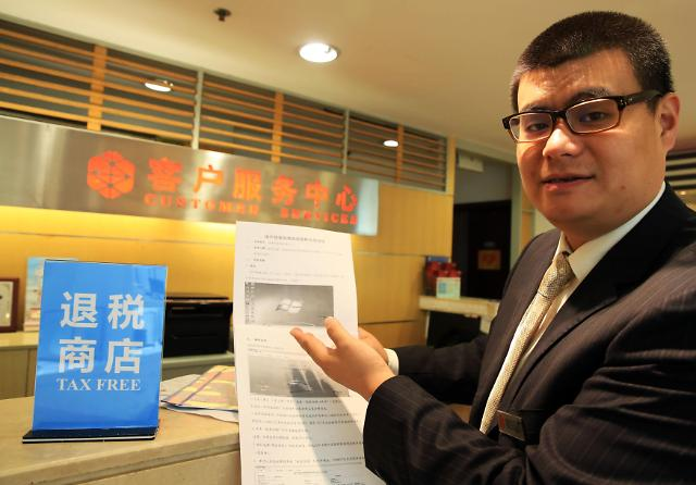 [영상중국] 중국에서 쇼핑하세요, '세금 돌려드립니다'