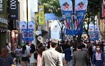 2015首尔夏季购物节拉开帷幕 25日或宣布MERS疫情终结