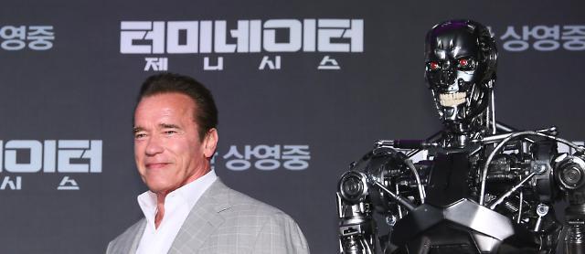 S. Korean premiere of Terminator Genisys