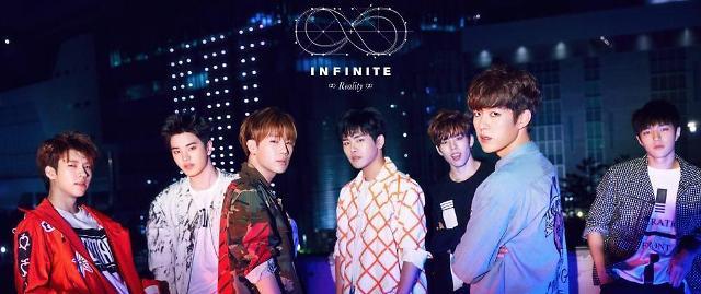 K-pop boy group INFINITE to return in mid-July