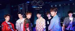 .K-pop boy group INFINITE to return in mid-July .