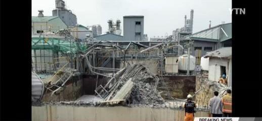 한화케미칼 울산공장 폭발 사고, 사망자 6명·1명 부상 '원인은?'