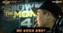 [쇼미더머니4 송민호] 잠정 우승후보 거론… 다음주 '1대 1 배틀' 앤덥 vs 버논
