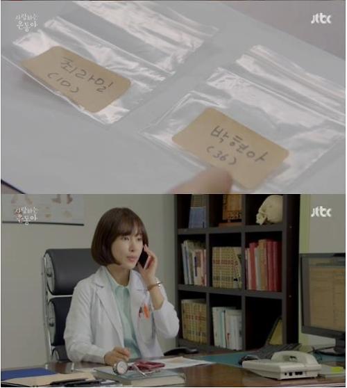 [주말드라마 사랑하는 은동아]라일,DNA검사서 주진모 친아들로 밝혀져