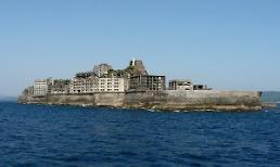 .日本近代工业设施申遗成功 承认曾强征朝鲜半岛居民.