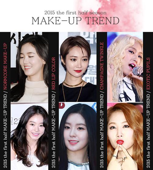 2015上半年韩流女星美妆流行趋势大盘点
