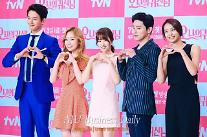 Main cast members of tvN drama Oh! My Ghost