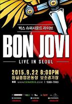 Bon Jovi Live in Seoul slated for Sept. 22