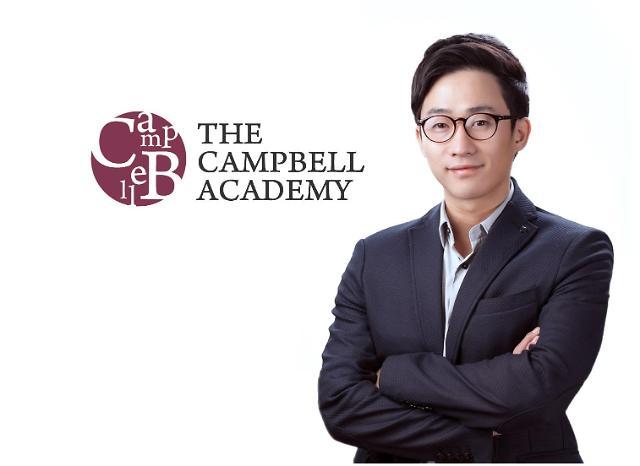 首尔掀起美国高考热 江南一学院特色教学引关注