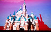 [영상중국] 베일 벗은 중국 상하이 디즈니랜드....6개 테마파크 공개