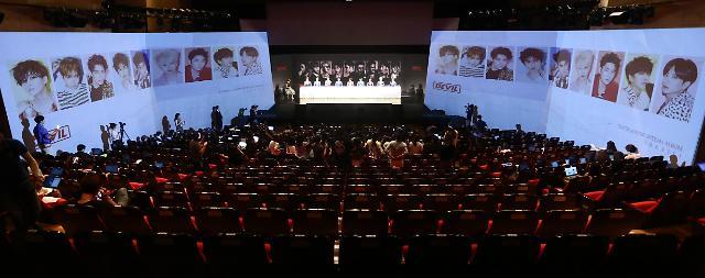 Super Junior celebrates 10-year anni. of debut