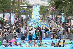 .Water slide installed near Yonsei University campus in Seoul  .