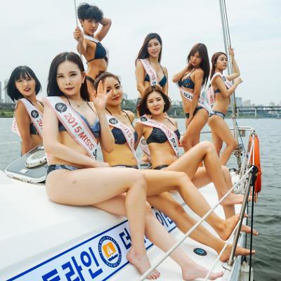 2015 미스섹시백 한강 요트장 비키니 화보