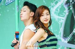.Actress Kang So-ra and boy group iKONs Bobby attend Sprite Shower event .