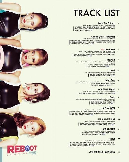 유빈 예은 선미 혜림,정규 3집 리부트 타이틀곡 Feel You..13곡 제목 공개, 원더걸스