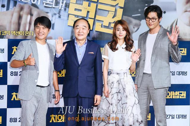 Here's main cast of upcoming movie 'Untouchable Lawmen'