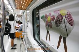 Fun Fun Art Train on Seoul subway line 3