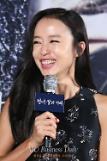 Actress Jeon Do-yeon cast in upcoming martial arts epic Memories of the Sword