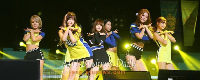 AOAs Heart Attack enters Oricon chart
