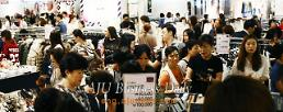 Consumer spending rises after MERS