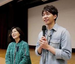 이승기·이선희 '나는 대한민국'서 일일 교생으로 변신…'꽃보다 선생님'