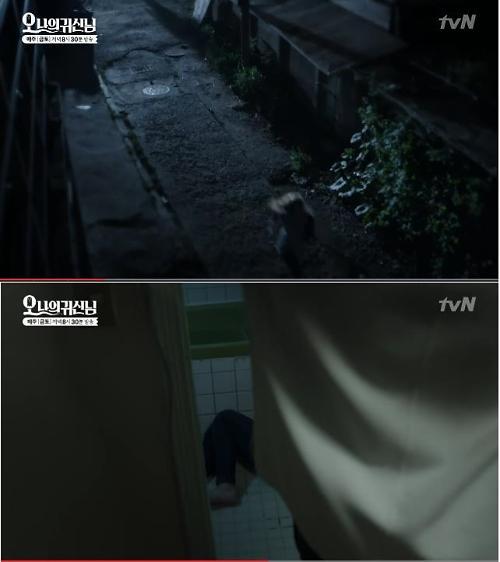 [오 나의 귀신님]김슬기,누구에게 쫓기다 화장실서 죽어..임주환이 죽였나?