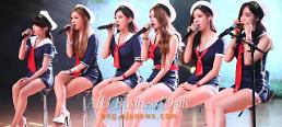 .T-ara to release 11th mini album So Good Tuesday .