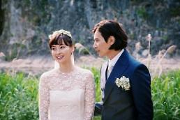 .Actress Lee Na-young pregnant with 1st child .