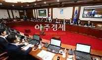 정부, 국무회의서 14일 임시공휴일 의결…광복절 사흘 연휴
