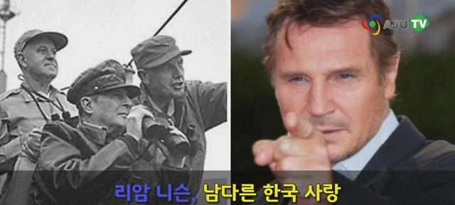 Liam Neeson to appear in Korean War film