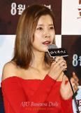 Actress Yoo Sun co-stars in horror thriller The Chosen: Forbidden Cave